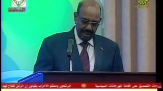 خطاب الرئيس السودانى عمر البشير فى الخرطوم بمناسبة توقيع مبادى لاتفاقية سد النهضة