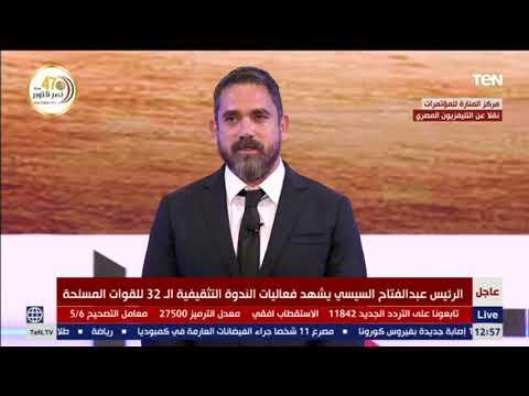 """أمير كرارة لـ السيسي"""":  أشكر القوات المسلحة على شرف تقديم رسالة مهمة زي الاختيار"""