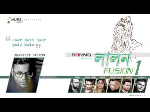 Jaat gelo jaat gelo bole by Shafayet Badhon   Lalon geeti লালনগীতি   Lalon Fusion - 1
