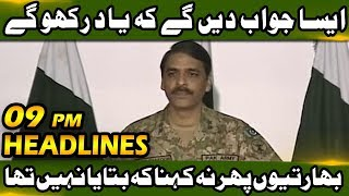 News Headlines - 09:00 PM | 22 September 2018 | Neo News