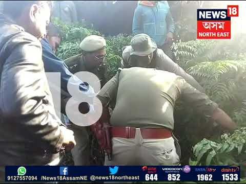 Women of Biswanath found dead in Kaliabor