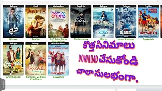How to Download telugu movies for free in android mobile easily without using torrents
