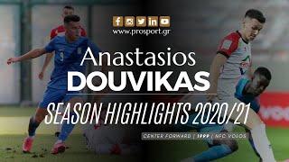 ANASTASIOS DOUVIKAS - BEST OF 2020 | PROSPORT.GR