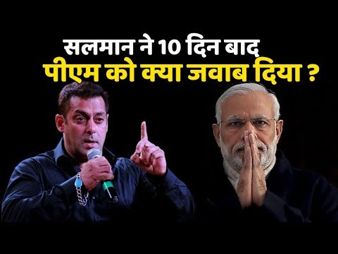 Salman Khan Reply To Prime Minister Narendra Modi After 10 Days On Twitter