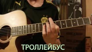 Топ-10 мелодий КИНО (В. Цой) | Константин Сапрыкин