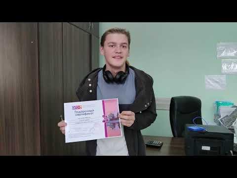 Сертификат победителя эстафеты «День флага» нашел своего обладателя