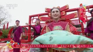 [2020东西南北贺新春]舞剧《十里红妆·女儿梦》选段 表演:宁波市歌舞剧院| CCTV综艺