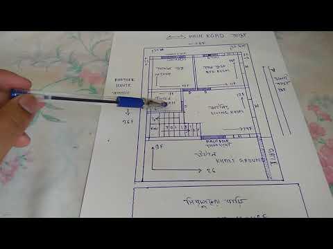 23×24 House Design map Bangla..2 Bed room house design.