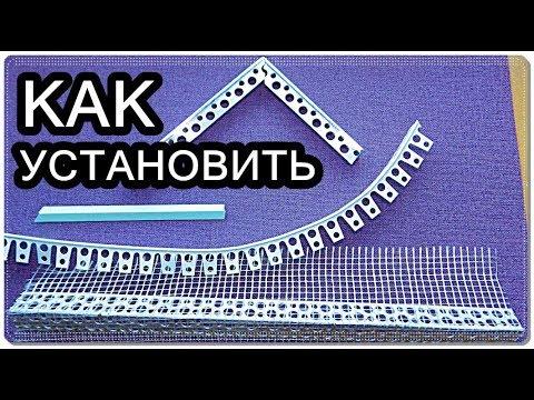 обрамления арки полиуретановый молдинг для арки - YouTube