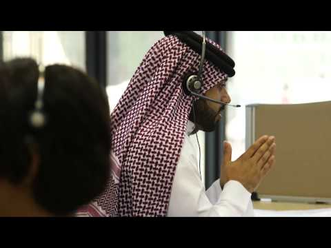 2014 UN Public Service Awards Category 3 Winner - Bahrain - Video 2