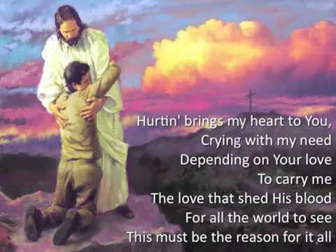 There is a Reason ~ Alison Krauss ~ lyric video
