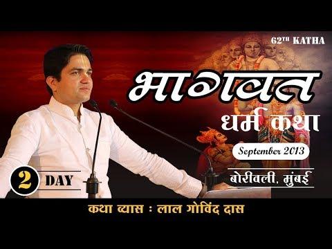 2013 09 22 02 Bhagvat Dharma Katha Borivali Mumbai LalGovindDas