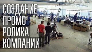 Создание корпоративного промо ролика для компании Jeelex(Заказать такой же ролик http://www.troppierre.ru/nashi-uslugi/proizvodstvo-promo-rolikov/semka-promo-rolikov/, 2016-04-19T16:40:53.000Z)