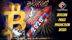 Bitcoin price prediction 2020 - 1,000,000 $ ? - Telugu