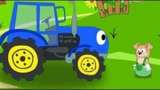 Мультик про машинки - Трактор на ферме - домашние животные для детей. Синий трактор - новая серия