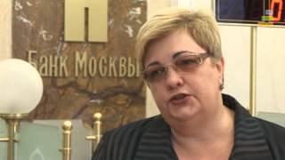 видео банк москвы офисы