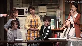演劇集団 Z-Lion 東京・名古屋・大阪公演2109「a Novel 文書く show(ア...
