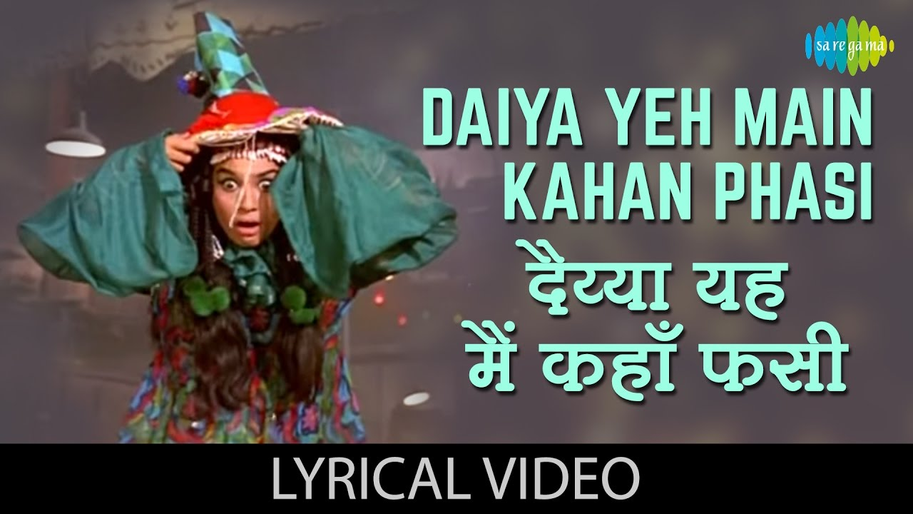 Image result for asha parekh in daiya yeh main kahan aa phasi
