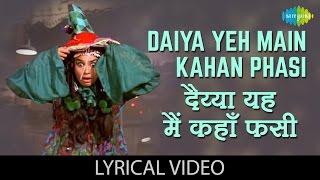 Daiya Yeh Main Kahan with lyrics | दइया यह में कहा गाने के बोल | Caravan | Asha Parekh, Jeetendra