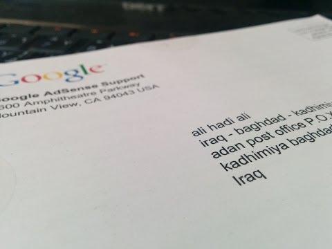 طريقة استلام PIN كوكل ادسنس google adsense بشكل صحيح