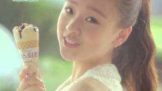 귀요미 손연재 아이스크림 광고 영상