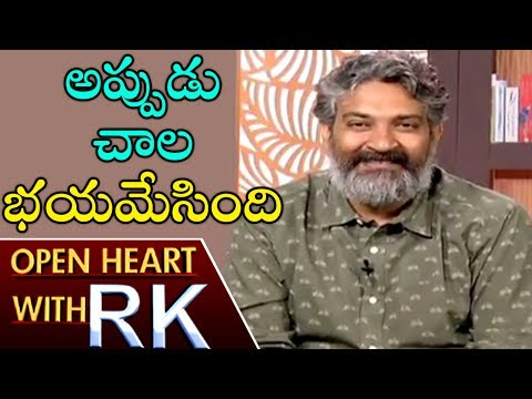 Director SS Rajamouli on Best Compliments of Baahubali 2 | Open Heart With RK | ABN Telugu