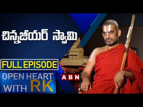 Chinna Jeeyar Swamy | Open Heart With RK | Full Episode | ABN Telugu