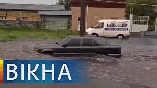 Машины в воде! Из-за обильных дождей почти все регионы залило | Вікна-Новини