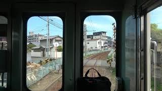 高松琴平電鉄 瓦町→琴電志度 Cabview:Kotoden Kawaramachi to KotodenShido