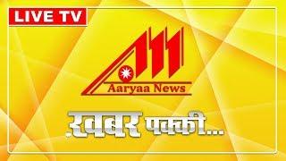 Aaryaa