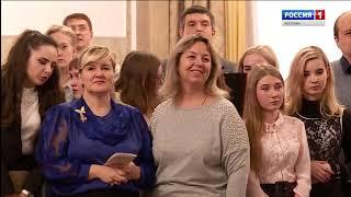В Костроме завершился благотворительный фестиваль «Взлёт с погружением»