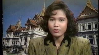 TV-DX MOCT CH9 E09  13.09.1991