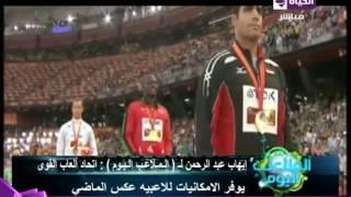 بالفيديو .. إيهاب عبد الرحمن : «أبحث عن إنجاز لبلدي أكثر من الفلوس»