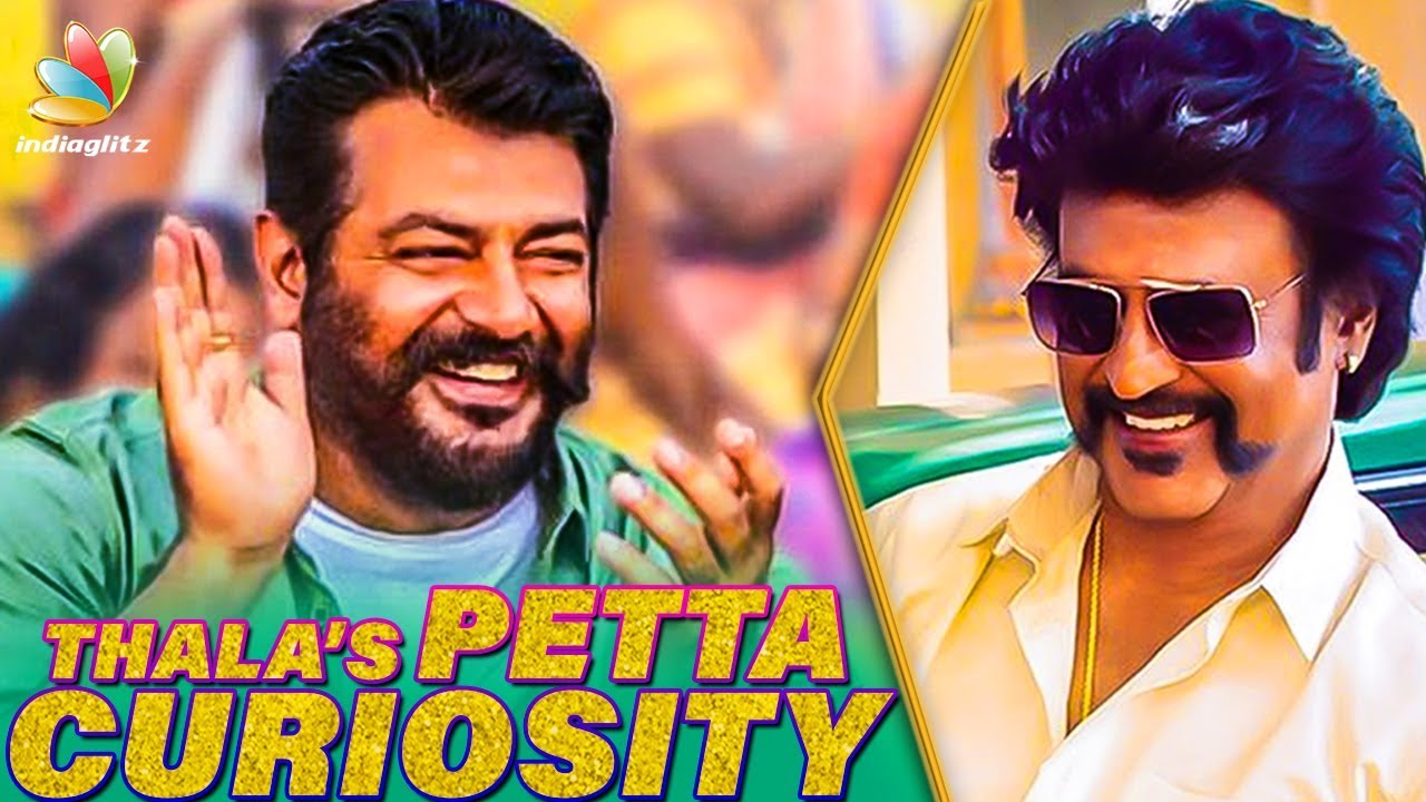 Ajith Enquired About Petta : R...