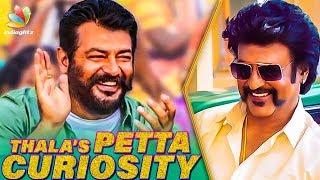 Ajith Enquired About Petta : Ramachandran Durairaj Interview | Thala's Viswasam Movie