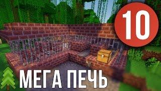 как сделать печь в minecraft видео
