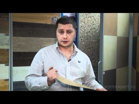 0 - Як вибрати практичне підлогове покриття?