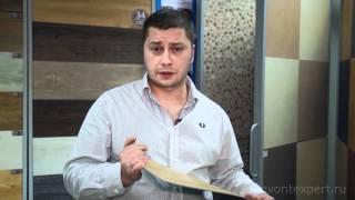 Как выбрать напольное покрытие? Говорит ЭКСПЕРТ(, 2011-12-27T10:12:55.000Z)