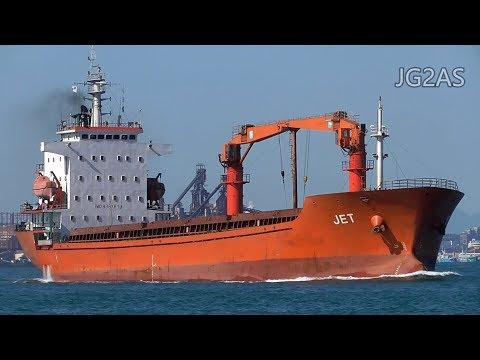M/V JET 一般貨物船 General cargo ship Aquamarine Shipping 2017-OCT