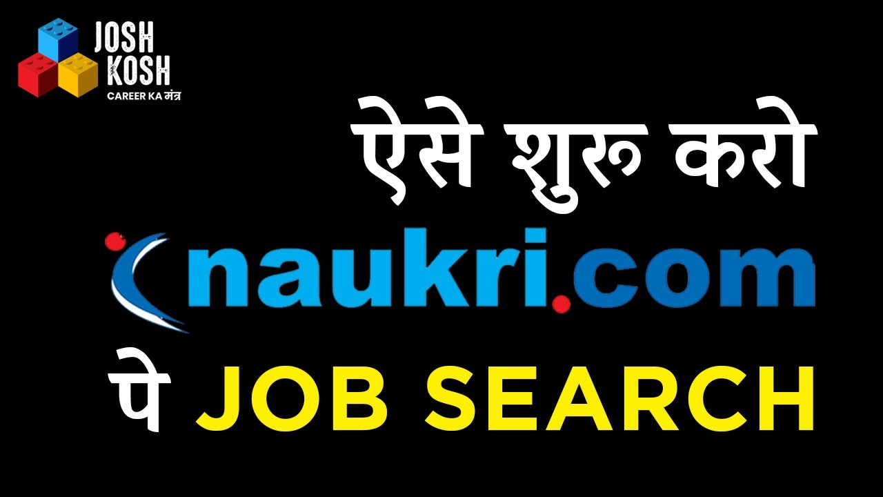 Naukri Chahiye Jaane Job Kaise Search Kare Aur Kaise Apply Karein