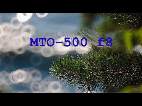 "Прогулка с МТО 500 F8. В поисках ""бубликов""."