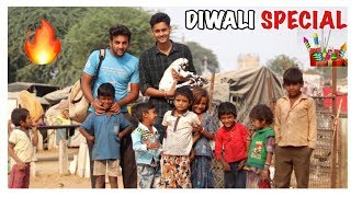 DIWALI SPECIAL | दीपावली | THEN VS NOW | Yogesh Yadav |
