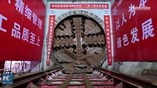 New underground metro line drilled through in Chengdu, China
