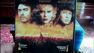 Тематическая коллекция - Николь Кидман + еще один замечательный фильм