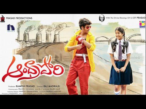Andhra Pori Full Movie Hd Download -