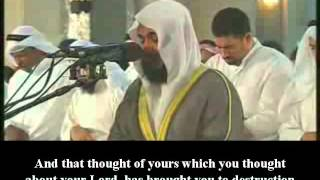 MISHARY RASHID ALAFASY CRYING AT WHWN HE QURAN RECITING