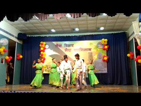 K.R High school, performance at Patna St. Michael's.