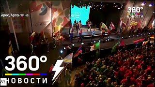 Сборная России выиграла медальный зачет летней юношеской Олимпиады - ANews