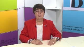 Н.В. Кулибина представляет новую серию интерактивных уроков по чтению «4 урока русского языка».