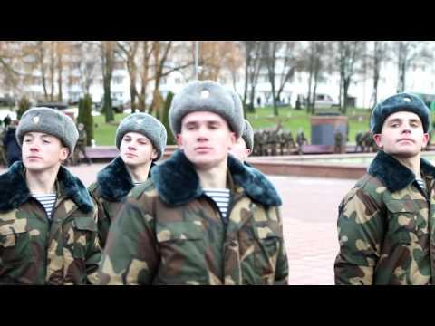 Присяга в 103-й отдельной гвардейской воздушно-десантной бригаде